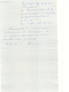 1438900451_blagodarnosti-27