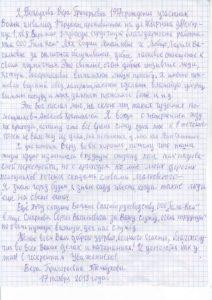 1438900747_blagodarnosti-34